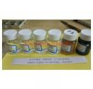 种类繁多品种齐全的环氧固化剂生产厂家亨思特环氧固化剂