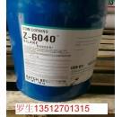 道康宁硅烷偶联剂Z-6040