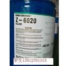道康宁硅烷偶联剂Z-6020
