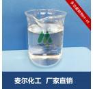 HY-95 多功能助剂厂家-ph调节剂-类似于amp-95