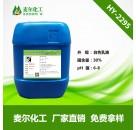 麦尔化工厂家销售水性厚浆涂料消泡剂除泡能力强