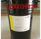 环保型的聚氨酯涂料分散剂