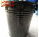 丙烯酸聚酯树脂涂料分散剂S100 价格优惠的碳黑分散剂