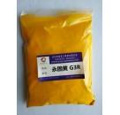 颜料黄110永固黄G3R生产厂家