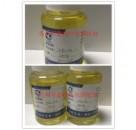 高品质优质环氧固化剂品牌亨思特环氧固化剂