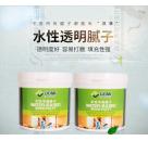 广东汉林水性透明腻子厂家直销