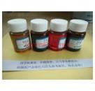 生产环氧底涂固化剂亨思特环氧底涂固化剂