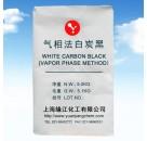 亲水型二氧化硅A-200#白炭黑树脂橡胶专用