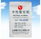 层析中性氧化铝100-200目 缘江化工