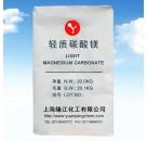 超细轻质碳酸镁抗结块 高纯度碳酸镁分析纯碳酸镁补强剤