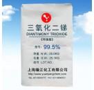 三氧化二锑 超细阻燃剂 高纯国标环保型 塑料 涂料专用