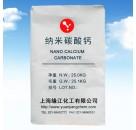 纳米碳酸钙 疏水性碳酸钙 补强性碳酸钙