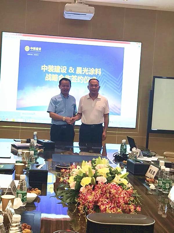 联袂共赢!深圳中装建设集团与晨光涂料达成战略合作