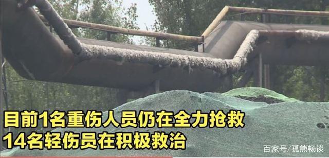 甘肃金川集团检修过程中一氧化碳泄漏,员工:快跑!事故致5人死亡