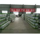 山东莱芜 污水设施专用环氧煤沥青防腐漆