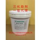 8130替代传统消光粉哑粉水性纳米消光剂浆高效全哑高透明涂膜