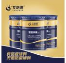 醇酸防锈漆是最常用的钢铁防锈油漆之一