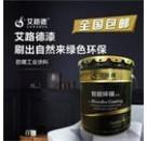高温热气管道施工专用高温涂料 加热炉外壁涂料耐高温500℃