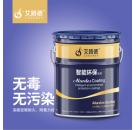 航空煤油储油罐内壁常用的导静电防腐漆