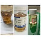 3208高品质脂环胺固化剂有明显防腐抗酸能力苏州亨思特公司