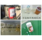 表面效果良好的环氧固化剂c-16聚醚胺环氧固化剂