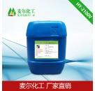 HY-2100V 有机颜料分散剂-水性润湿分散剂厂家