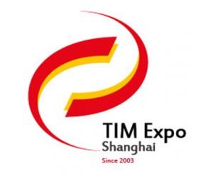 上海保温防水及外饰面展11月19日浦东新国际举行