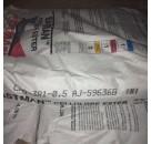 供应乙酸丁酸纤维素CAB381-0.5
