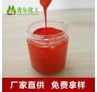水性工业漆色浆供应直销