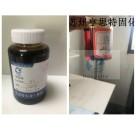质优价廉高性能固化剂114芳香胺固化剂苏州亨思特公司
