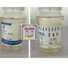 环氧固化剂是环氧地坪漆必不可少的添加物302透明固化剂