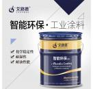 环氧树脂防腐漆 海恒油漆厂 耐酸碱好的油漆