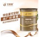 供应化工厂用的耐酸漆好的漆 环氧树脂防腐漆