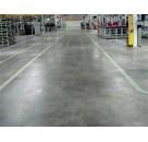 广东密封固化剂地坪,清远混凝土密封固化剂,水泥地面硬化