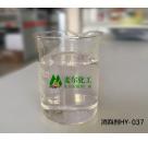 水性工业漆助剂厂家推荐037水性工业漆消泡剂