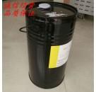 不含溶剂的高色素碳黑分散剂S-100 聚醚高分子