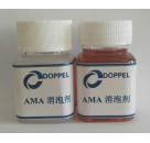 水性涂料高效防闪锈剂  SP-501