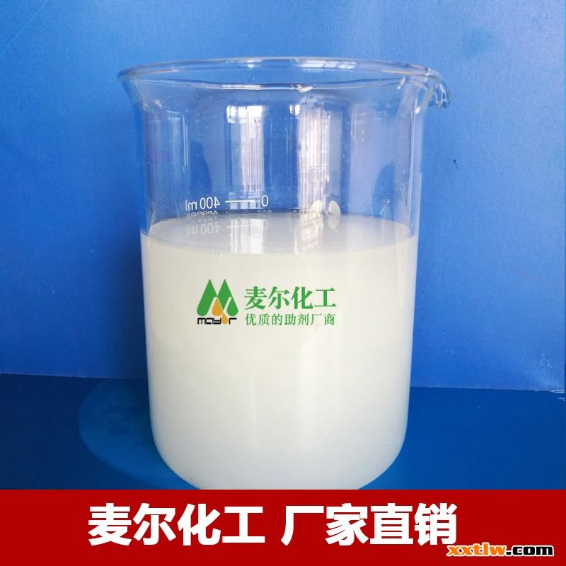 缔合型聚氨酯增稠剂