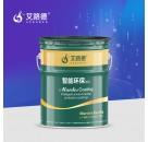 广州直供  镀锌管  SHF-2D环氧锌黄底漆