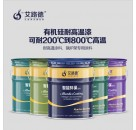 环氧锌黄底漆  适当处理的金属表面