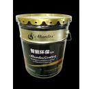 氯化橡胶防腐中间漆  价格多少钱