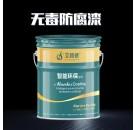 电厂  工矿企业  氯化橡胶防腐底漆