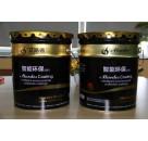 防锈效果特佳  丙烯酸面漆是由热塑性丙烯酸树脂
