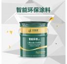 钢结构用的高级零VOC防腐漆