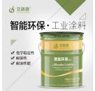南京使用寿命长  玻璃鳞片防腐底漆