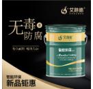 丙烯酸快干漆具有防腐 全国招代理商