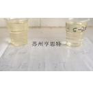 亨思特c-20聚醚胺系列改性固化剂苏州亨思特环氧固化剂公司