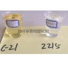 9035-2亨思特聚醚胺改性固化剂c-16 c-20 21