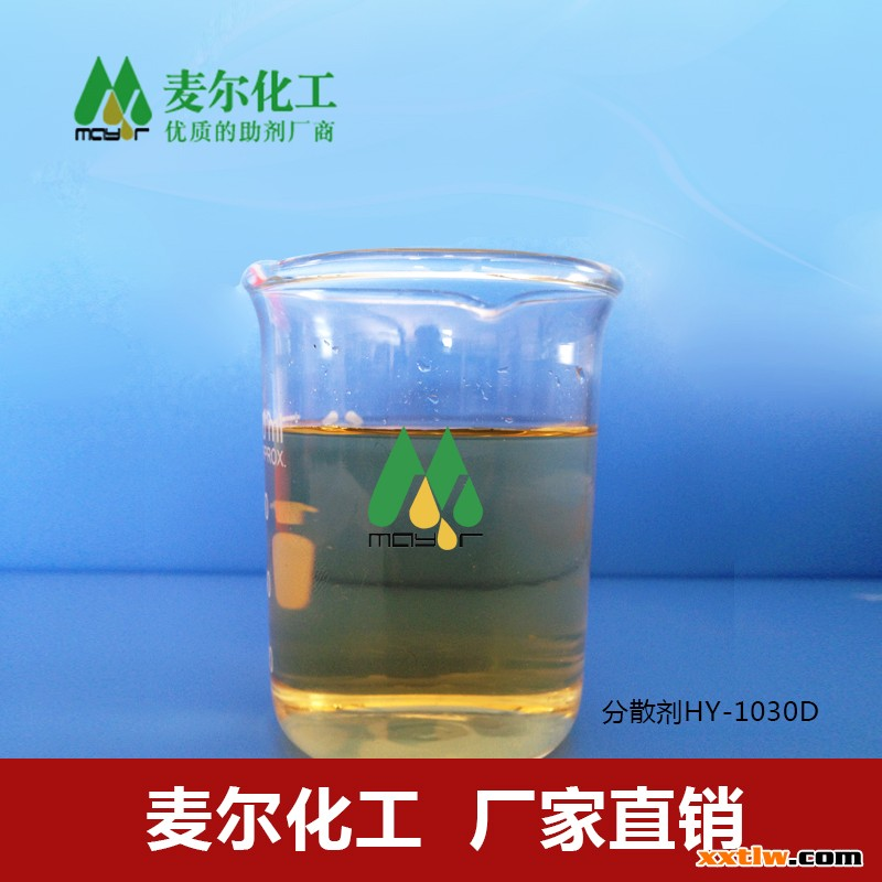 润湿分散剂