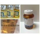 底涂固化剂选江苏苏州亨思特环氧固化剂公司